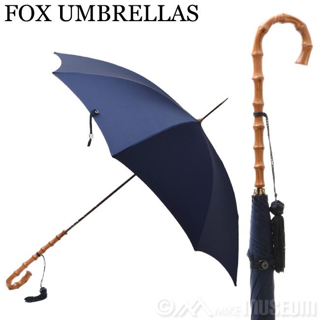 フォックスアンブレラ FOX UMBRELLAS レディース 雨傘 雨具 高級長傘 WL4/FrenchNavy 588 WHANGHEE CANE CROOK HANDLE ワンギーケーンクルックハンドル 竹【送料無料】