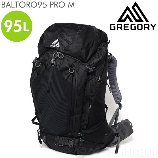 グレゴリー GREGORY バルトロ95 プロ Mサイズ BALTORO95 PRO M リュックサック テクニカル【送料無料】