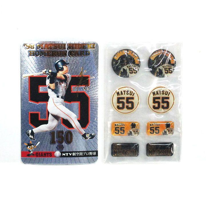 【野球 ホームランカード】『松井秀喜/150号(シール付き)』野球選手・スポーツ