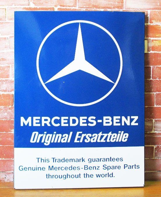 【看板】ビッグサイズ『メルセデス・ベンツ Original Ersatzteile』アメリカン雑貨 インテリア ヴィンテージ メルセデスベンツ MercedesBenz