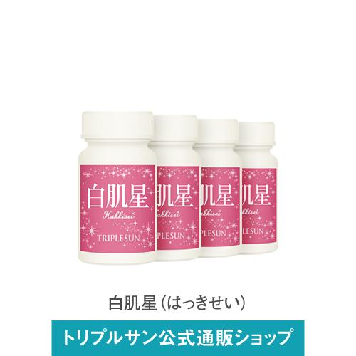 エポラーシェ 白肌星 4個セット サプリメント 錠剤 システインペプチド セレブロンF 天然トルラ酵母 90粒 584