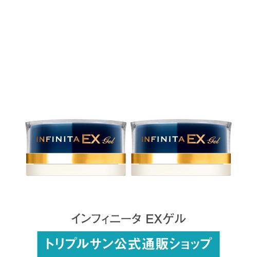 インフィニータ EXゲル 2個セット 美容ゲル 植物プラセンタエキス コラーゲン ヒアルロン酸 EGF ヒト遺伝子組換オリゴペプチド-1 40g 765