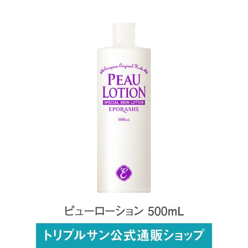 エポラーシェ ピューローション 500ml 化粧水 オリゴヒアルロン酸 天然アミノ酸 無添加 601