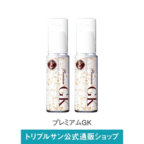 エポラーシェ プレミアムGK 2本セット 美容液 金箔 ケイ素 幹細胞エキス セラミド ヒアルロン酸 30ml 2004