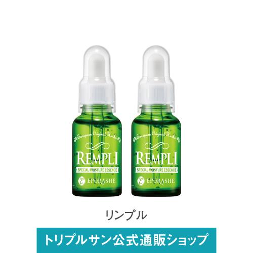 エポラーシェ リンプル 2本セット 保湿美容液 アロエベラ ポリグルタミン酸 ヒシエキス オーガニック 30ml 679