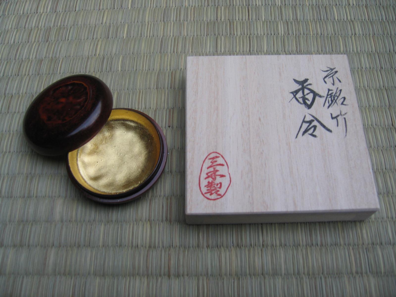 京銘竹 香合(小)