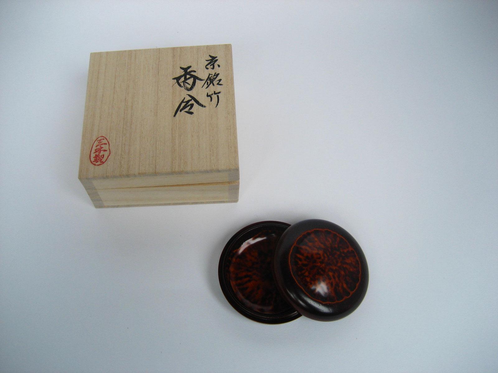 京銘竹 香合(大)
