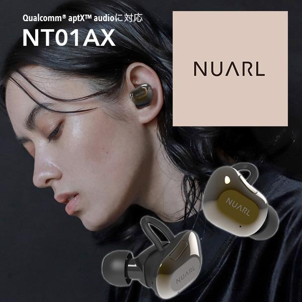 NUARL NT01AX HDSS トゥルーワイヤレス ステレオイヤホン Bluetooth 【送料無料】【DZONE店】(ブラックゴールド)