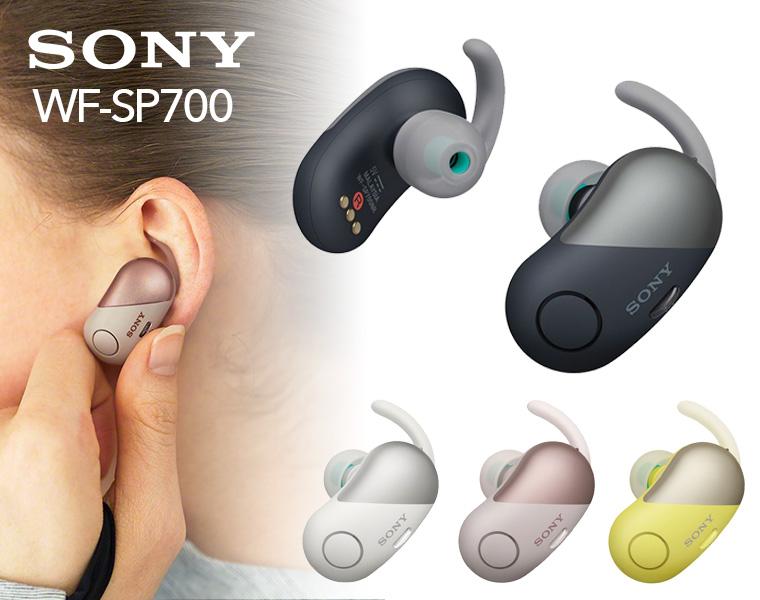 SONY 完全ワイヤレスノイズキャンセリングイヤホン WF-SP700N 雨や汗にも強い Bluetooth対応 左右分離型 マイク付き【送料無料】【DZONE店】