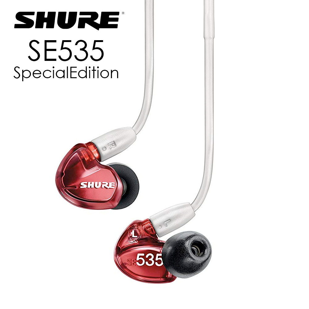 旧パッケージ特価 SHURE イヤホン/SE535 Special Edition SE535LTD-J【国内正規輸入代理店商品】