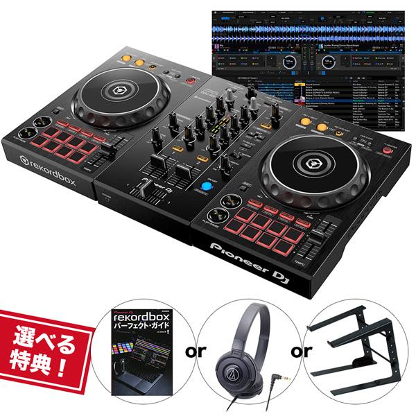 《カードポイント5倍キャンペーン(SPU分でポイントで最大7倍)》《選べる特典付き》PIONEER DJコントローラー DDJ-400 rekordbox dj対応 送料無料