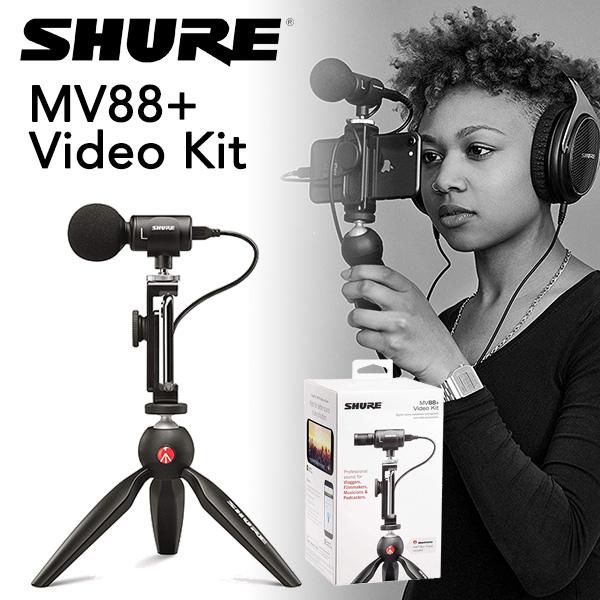 SHURE コンデンサーマイク MOTIVシリーズ MV88+ ビデオキット ライブストリーミング/クリエイター/ビデオグラファー iPhone iPad 【国内正規品】