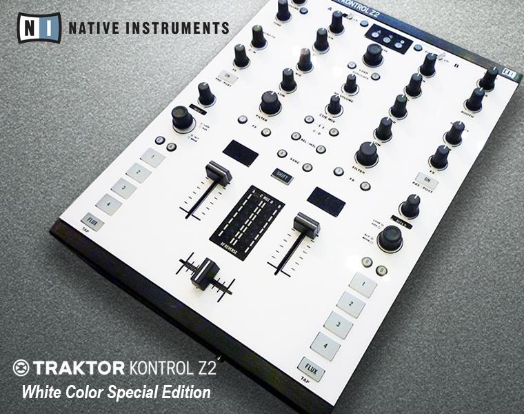 NativeInstruments TRAKTOR KONTROL Z2(DJミキサー)ホワイトパネル付き【送料無料】
