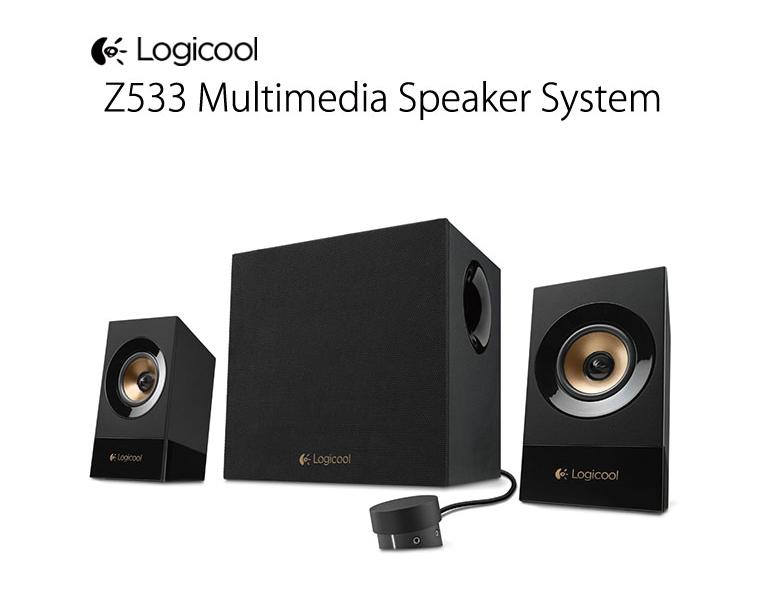 Logicool (ロジクール) マルチメディアスピーカー / Z533
