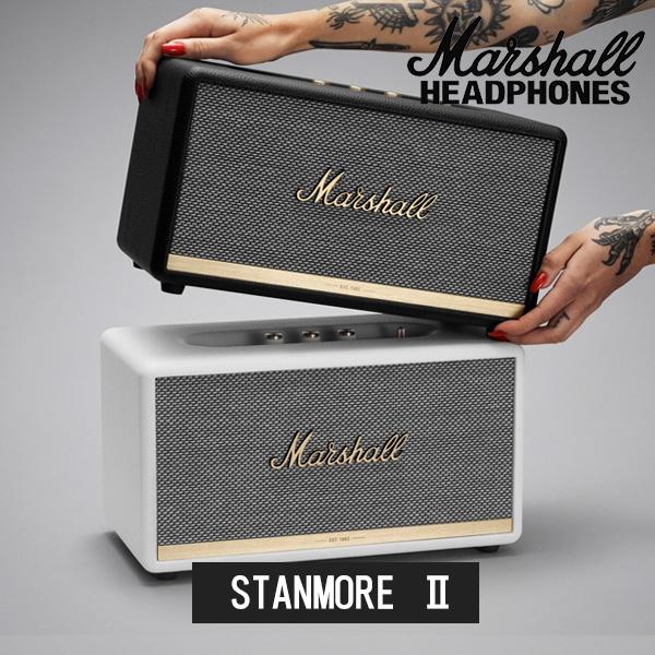 Marshall マーシャル Stanmore2 Bluetoothスピーカー Bluetooth5.0対応 aptX搭載【国内正規品一年保証】【送料無料】