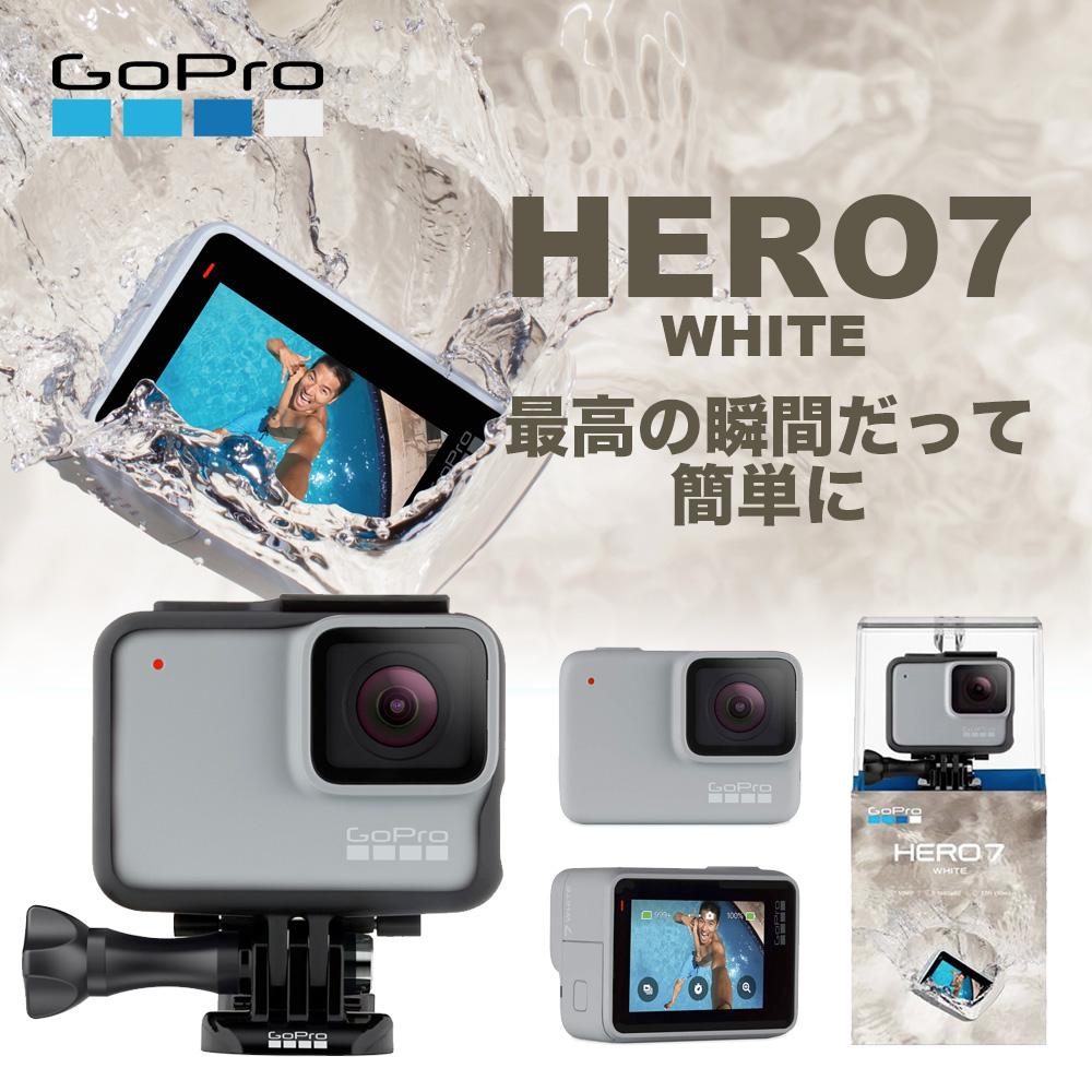 GoPro ゴープロ HERO7 White ヒーロー7 CHDHb-601-FW 【国内正規品】【送料無料】
