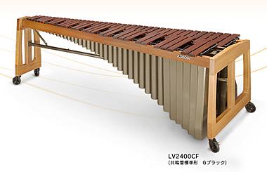 KOROGI(コオロギ)マリンバ La Vue Series LV2400CF(5.5オクターブ)ラ・ビュー