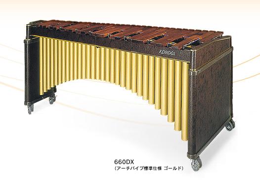 KOROGI(こおろぎ社)マリンバ 660DX(4-1/3オクターブ)A25-C76 Aスケース / 教育用マリンバ<コオロギ>