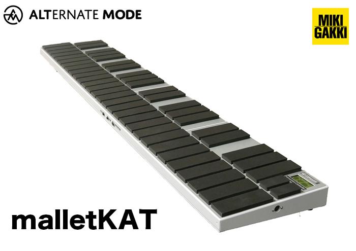 SD1000】(配送料込み)マレットカット 電子マリンバ malletKAT 4オクターブ【音源KETRON Mode Grand Alternate