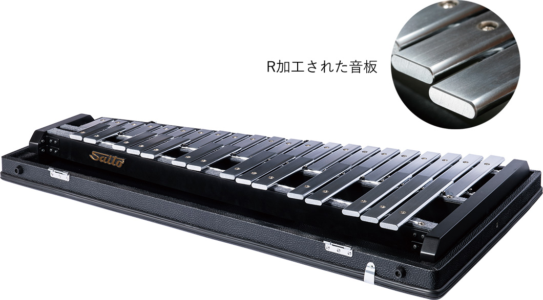復活!! 【お取り寄せ】Saito(斉藤楽器)コンサートグロッケン SG-120(スタンド別売)