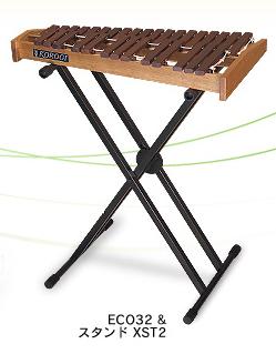 KOROGI(こおろぎ社)卓上木琴 / シロフォン ECO32+XST2スタンド付き マレット1組付き<コオロギ>