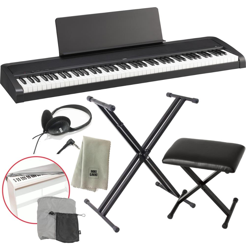 KORG 電子ピアノ B2 BK 88鍵 ブラック X型スタンド+ピアノ椅子+純正ヘッドホン+ダストカバー セット 特製クロスプレゼント 《送料無料》