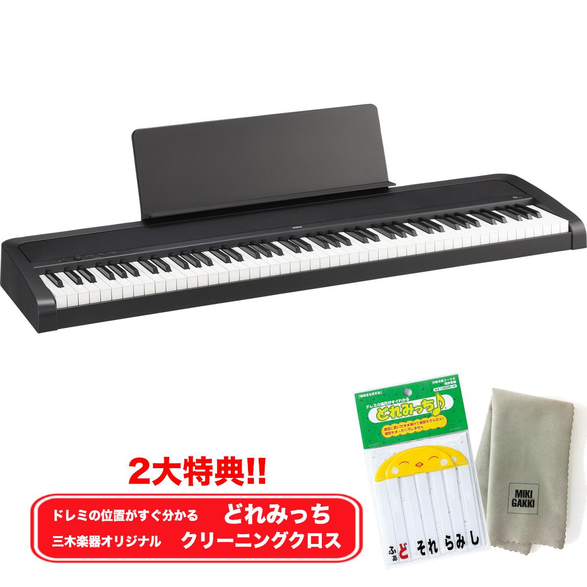 KORG 電子ピアノ B2 BK 88鍵 ブラック お子様に嬉しい2大特典付き どれみっち 特製クロスプレゼント 《送料無料》