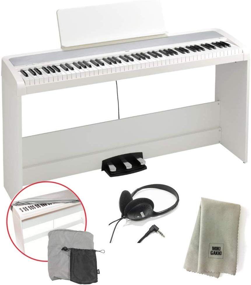 KORG 電子ピアノ B2SP WH 88鍵 ホワイト 純正ヘッドホン+ダストカバー セット 特製クロスプレゼント 《送料無料》