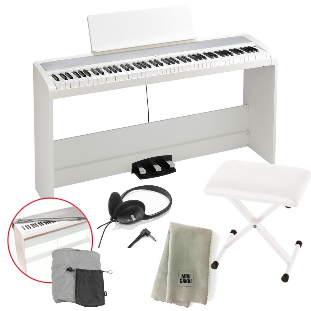 KORG 電子ピアノ B2SP WH 88鍵 ホワイト ピアノ椅子+純正ヘッドホン+ダストカバー セット 特製クロスプレゼント 《送料無料》