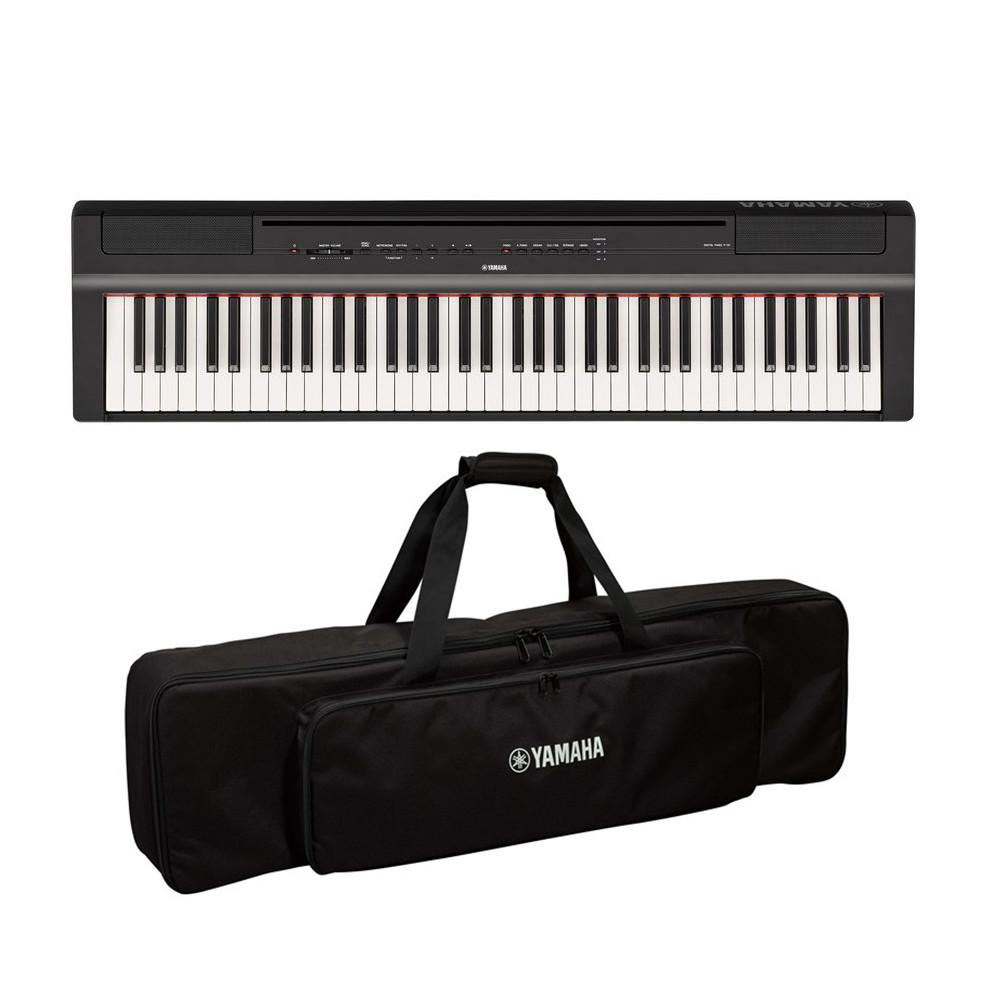 P-121B 専用ソフトケースセット ヤマハ 73鍵盤 ハンマータッチ 電子ピアノ ブラック YAMAHA Pシリーズ 送料無料