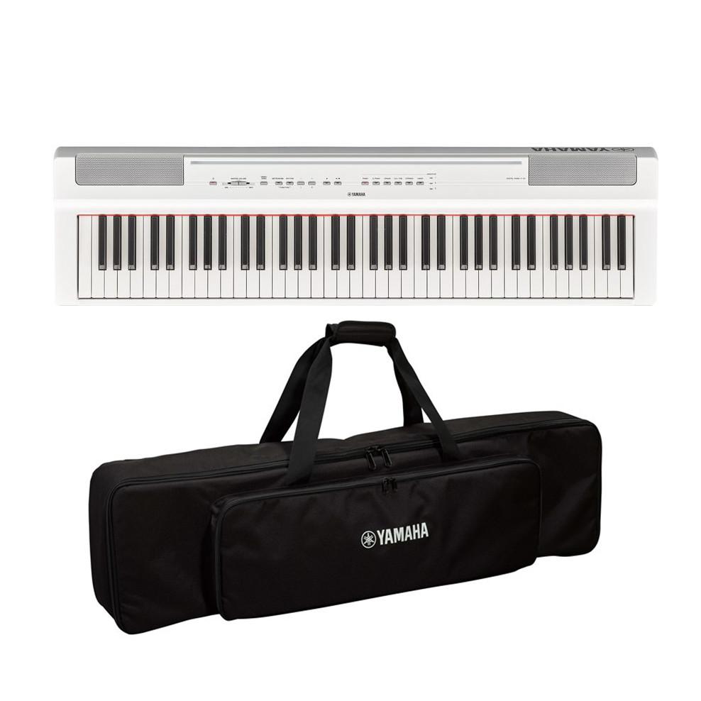 P-121WH 専用ソフトケースセット ヤマハ 73鍵盤 ハンマータッチ 電子ピアノ ブラック YAMAHA Pシリーズ 送料無料