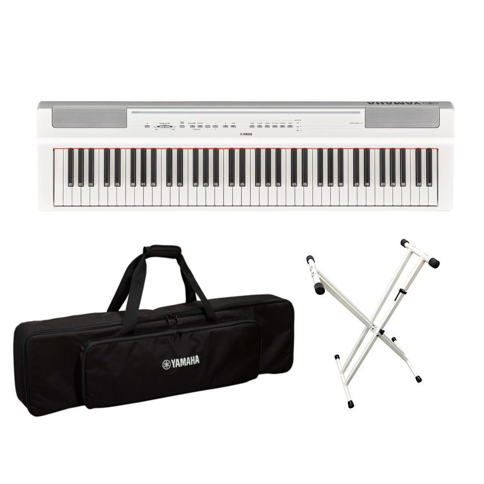 P-121WH 専用ソフトケース・X型スタンドセット ヤマハ 73鍵盤 ハンマータッチ 電子ピアノ ホワイト YAMAHA Pシリーズ 送料無料