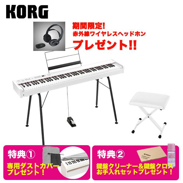 《カードポイント5倍キャンペーン(SPU分でポイントで最大7倍)》KORG コルグ / DIGITAL PIANO D1 WH + 純正スタンド + 折りたたみイス + お手入れセット 電子ピアノ 88鍵盤