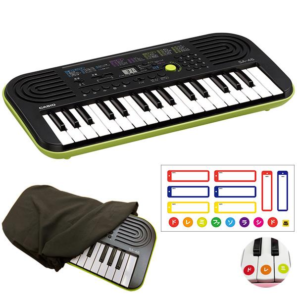 コーラスなどの音取りや学校教育でも活躍 CASIO 2020モデル カシオ お洒落 32ミニ鍵盤 キーボード SA-46 セット ダストカバー +