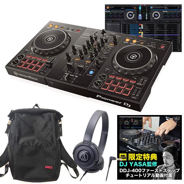 《教則動画付属》 PIONEER DJコントローラー DDJ-400 + ヘッドホン + DJバック(ブラック) DJセット