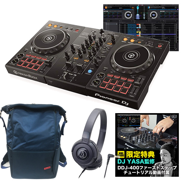 《教則動画付属》 PIONEER DJコントローラー DDJ-400 + ヘッドホン + DJバック(ブルー) DJセット