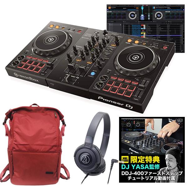 《教則動画付属》 PIONEER DJコントローラー DDJ-400 + ヘッドホン + DJバック(レッド) DJセット