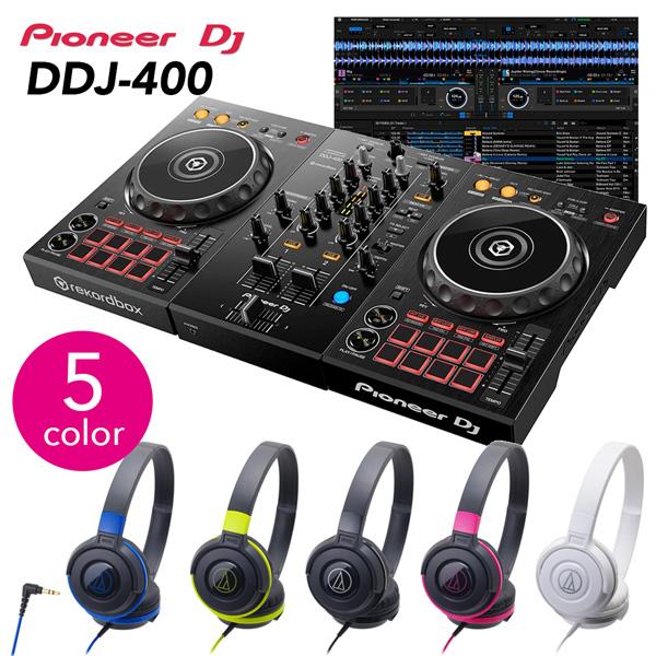 《カードポイント5倍キャンペーン(SPU分でポイントで最大7倍)》PIONEER DJコントローラー DDJ-400 + ヘッドホン DJセット rekordbox dj対応 送料無料