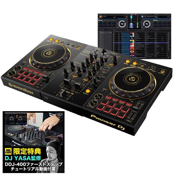 《教則動画付属》PIONEER DJコントローラー DDJ-400-N 限定カラー ゴールド rekordbox dj対応