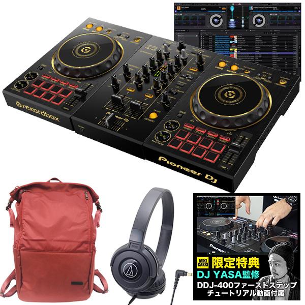 《教則動画付属》PIONEER DJコントローラー DDJ-400-N + ヘッドホン +DJバック(レッド) DJセット