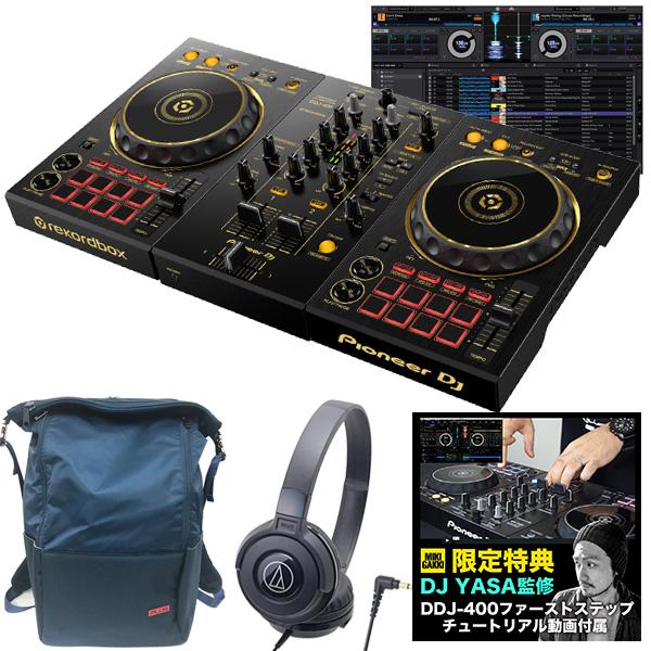 《教則動画付属》PIONEER DJコントローラー DDJ-400-N + ヘッドホン +DJバック(ブルー) DJセット