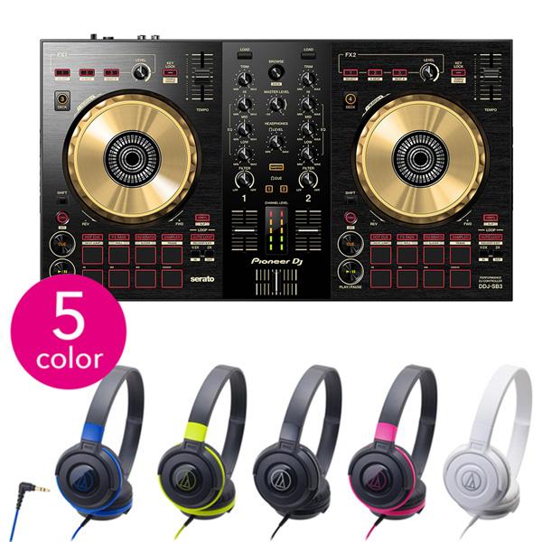 《カードポイント5倍キャンペーン(SPU分でポイントで最大7倍)》《即出荷可能》Pioneer DJ DJコントローラー DDJ-SB3-N + ヘッドホン DJセット 限定カラーモデル 送料無料