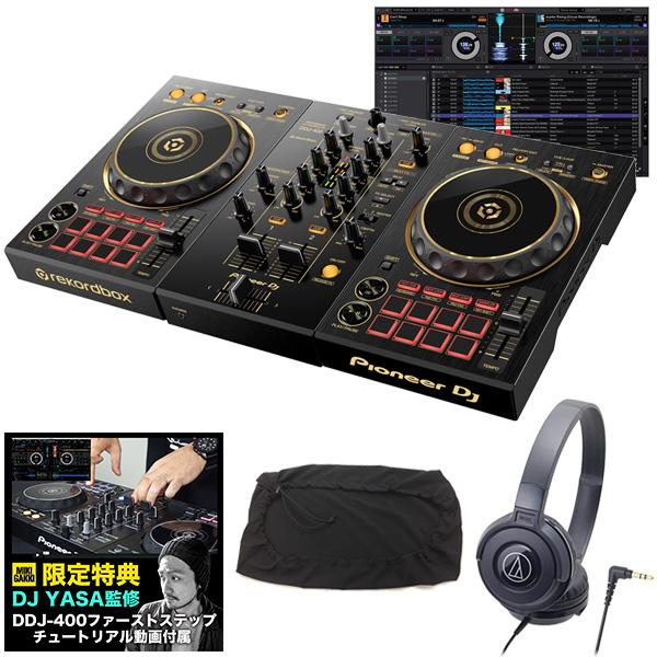 《教則動画付属》PIONEER DJコントローラー DDJ-400-N + ヘッドホン + ダストカバー DJセット