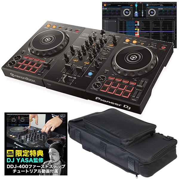 《6月30日再入荷 ご予約受付中》《教則動画付属》PIONEER DJコントローラー DDJ-400 + 汎用ソフトケース DJコントローラー パイオニア