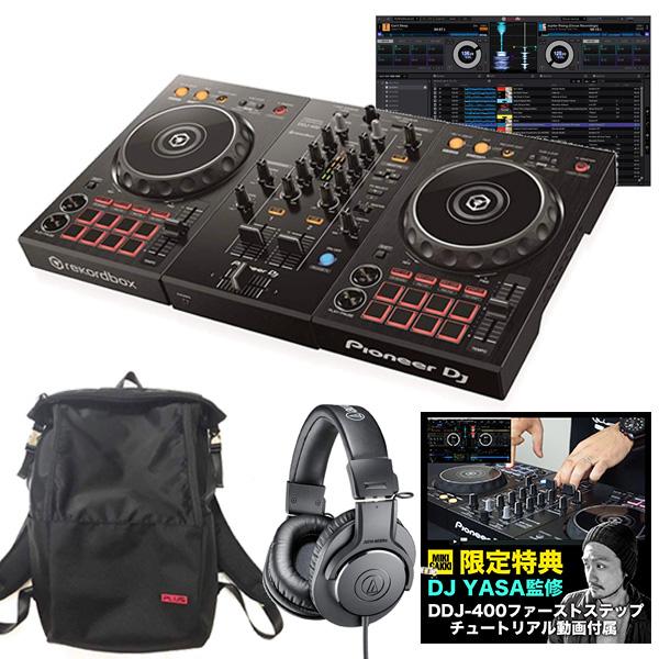 《6月30日再入荷 ご予約受付中》《教則動画付属》PIONEER DJコントローラー DDJ-400 + DJバック + ヘッドホンATH-M20 DJセット