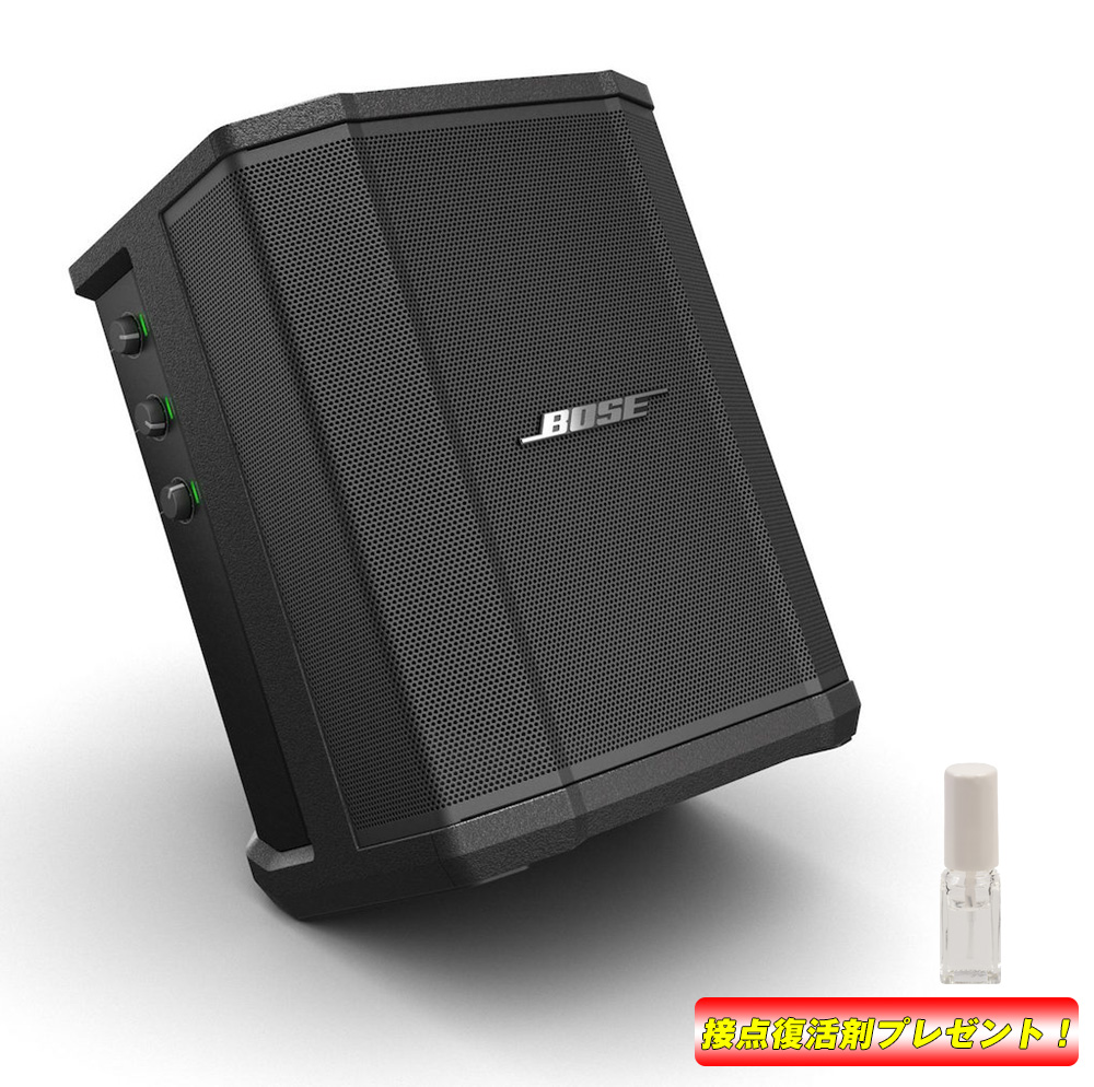 Bose S1 Pro 《特典あり》 軽量小型ポータブルPA ボーズ Multi-Position PA system 送料無料