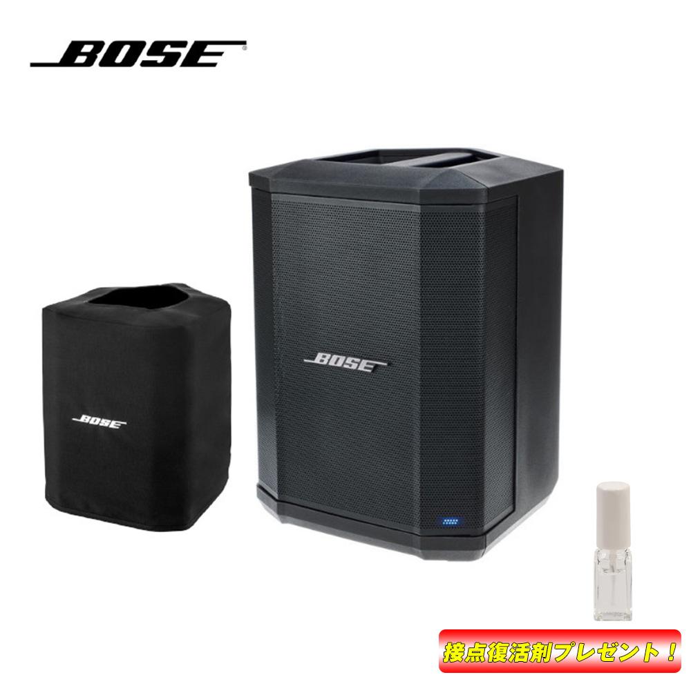 Bose S1 Pro (純正バッテリー付属) 専用スリップカバー セット 《特典あり》ボーズ Multi-Position PA system 送料無料