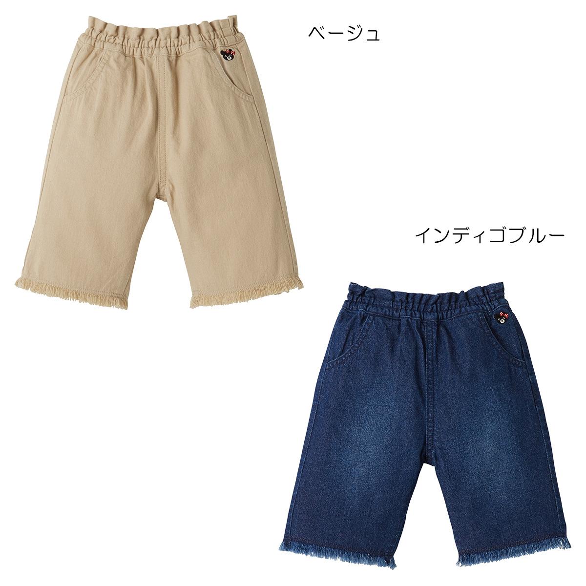 ミキハウス ダブルビー mikihouse フリンジ8分丈パンツ(110cm・120cm・130cm・140cm)