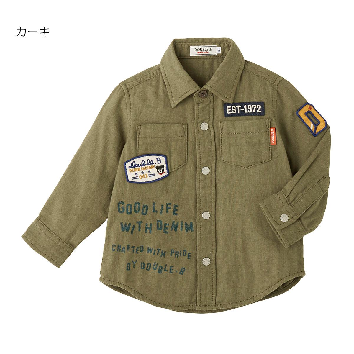 ミキハウス ダブルビー mikihouse ダブルガーゼ素材のミリタリーシャツ(110cm・120cm・130cm・140cm・150cm)