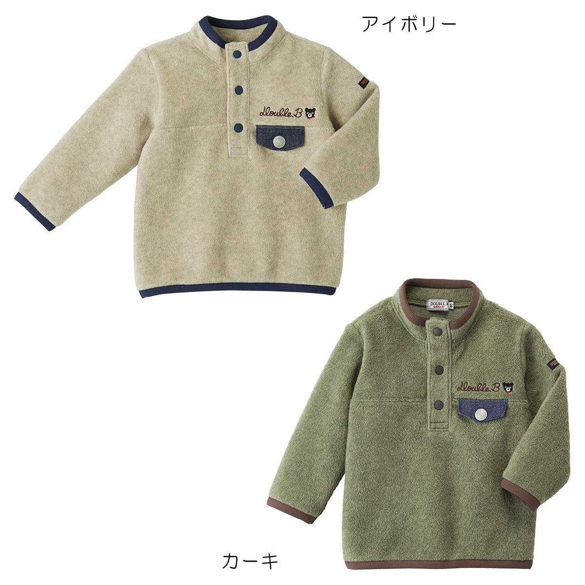 新着商品 ダブルビー トレーナー ¥9,350~